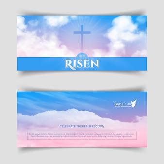 Conception religieuse chrétienne. bannières horizontales étroites.