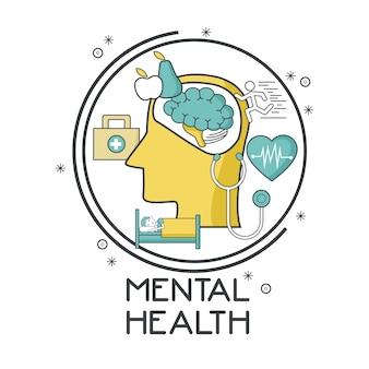 Conception de la santé mentale