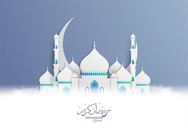 Conception simple de ramadan kareem avec mosquée