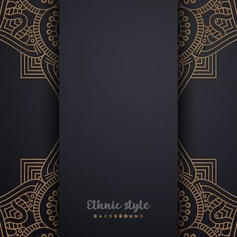 Conception de style arabe de luxe