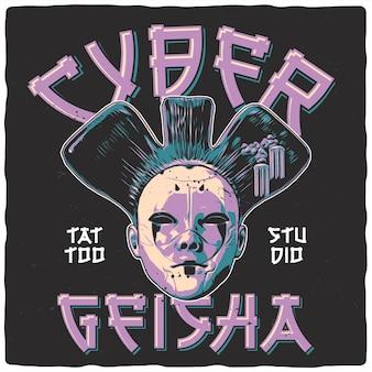 Conception de t-shirt ou d'affiche avec illustration de cyber geisha