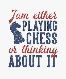 Conception de t-shirt je joue aux échecs ou j'y pense avec une illustration vintage d'échecs