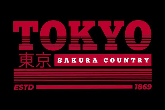 Conception de t-shirt avec tokyo japon country vintage