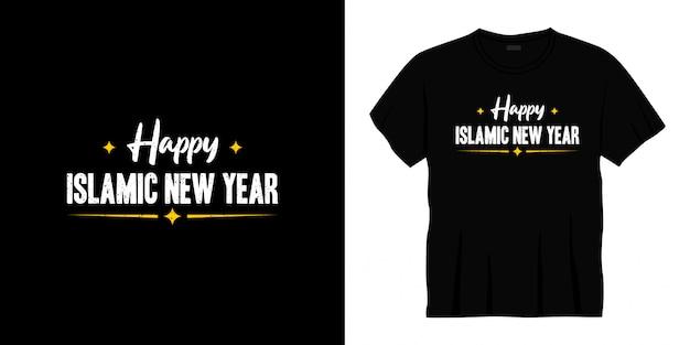 Conception de t-shirt typographie bonne année islamique
