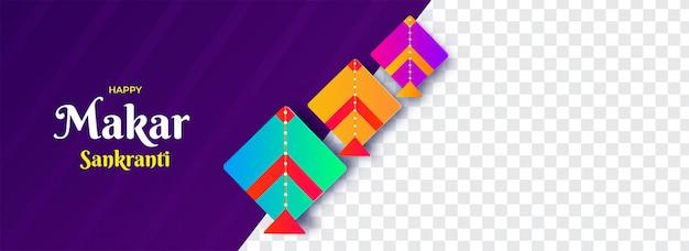 Conception d'en-tête ou de bannière décorée avec des cerfs-volants colorés et de l'espace