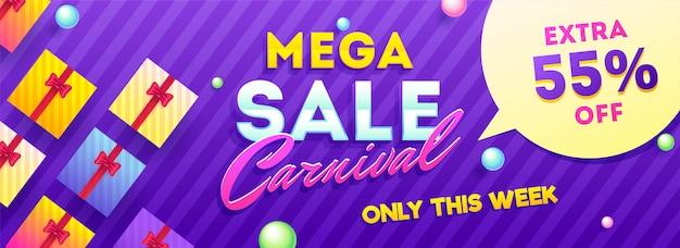 Conception d'en-tête ou de bannière de vente carnival