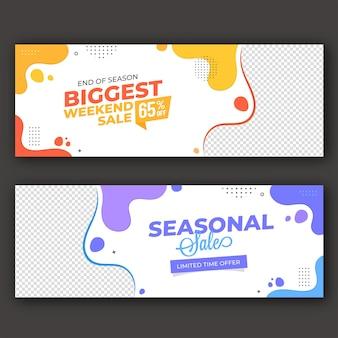 Conception d'en-tête ou de bannière de vente la plus importante de la saison avec un espace donné pour l'image du produit dans deux options.