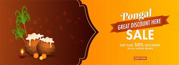 Conception d'en-tête ou de bannière de vente pongal avec une offre de réduction de 50%
