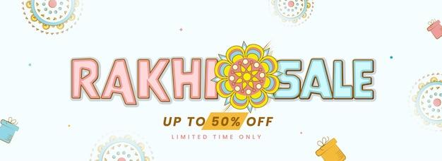 Conception d'en-tête ou de bannière de vente rakhi avec une offre de réduction de 50 % sur fond blanc.