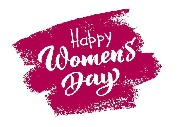 Conception de texte pour la journée de la femme illustration vectorielle pour le lettrage dessiné à la main de voeux de la journée de la femme du 8 mars