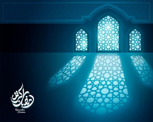 Conception tranquille de ramadan kareem avec le clair de lune tamisé par la fenêtre