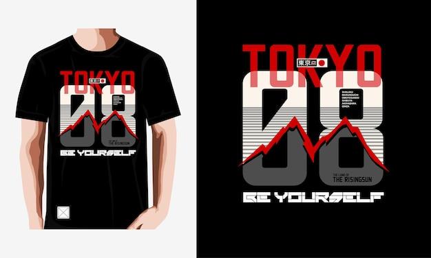 Conception de tshirt de typographie de tokyo vecteur premium