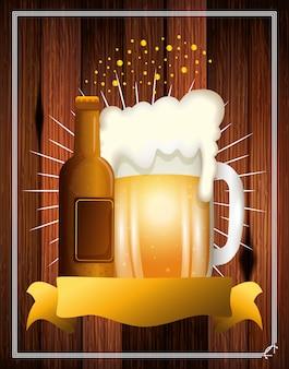 Conception de vecteur de bière allemagne oktoberfest