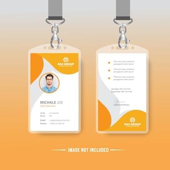 Conception de vecteur de carte d'identité jaune