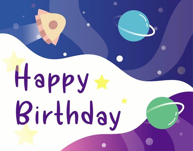 Conception de vecteur espace style joyeux anniversaire salutation