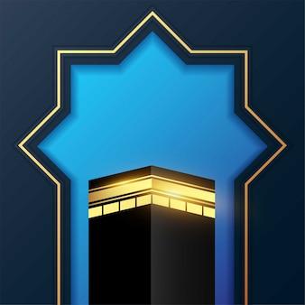 Conception de vecteur islamique hajj illustration de carte de voeux