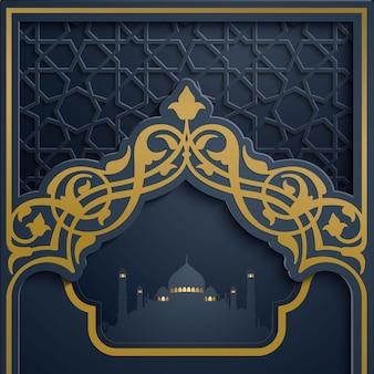 Conception de vecteur islamique pour carte de voeux