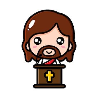 Conception de vecteur mignon jésus christ