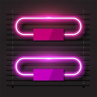 Conception de vecteur à la mode néon. bannière horizontale rose.