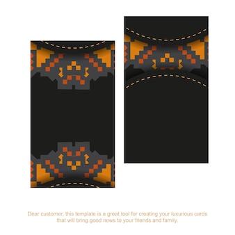 Conception vectorielle luxueuse d'une carte postale de couleur noire avec un ornement slovène. conception de cartes d'invitation avec un espace pour votre texte et vos motifs vintage.