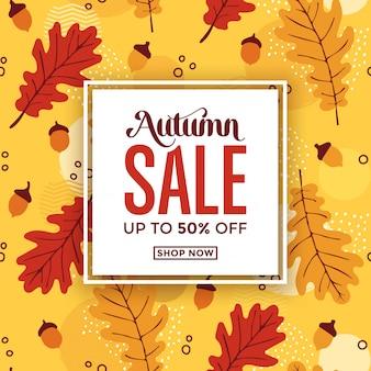 Conception de vente d'automne - modèle de promotion spéciale