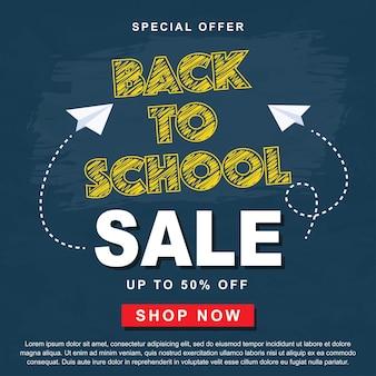 Conception de vente de retour à l'école pour le flux de messages