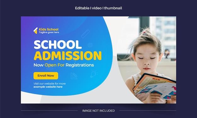 Conception de vignettes vidéo et de bannières web personnalisables pour l'admission à l'école pour enfants
