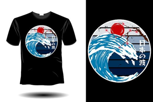 Conception vintage rétro de maquette de vague japonaise