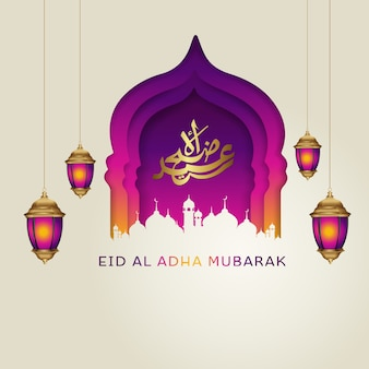 Conception de voeux eid al adha mubarak. illustration vectorielle