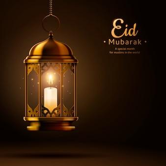 Conception de voeux eid mubarak avec bougie dans une lanterne suspendue