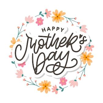 Conception de voeux élégante avec texte élégant fête des mères sur des fleurs colorées