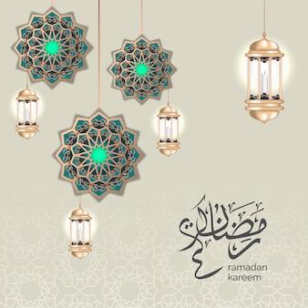 Conception de voeux ramadan avec conception de lanterne et mandala