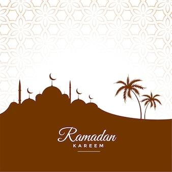Conception de voeux saisonniers ramadan kareem culturel