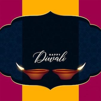 Conception de voeux de vente hindou diwali avec espace de texte