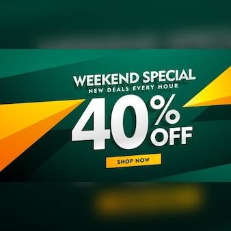 Conception week-end vente spéciale de la bannière de couleur verte et jaune