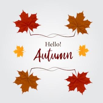 Conceptions d'automne