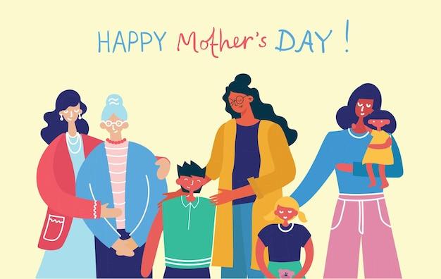 Concepts d'illustration colorée de bonne fête des mères
