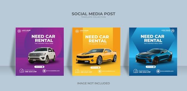 Concevez un ensemble de bannières de location et de vente de voitures modernes et élégantes