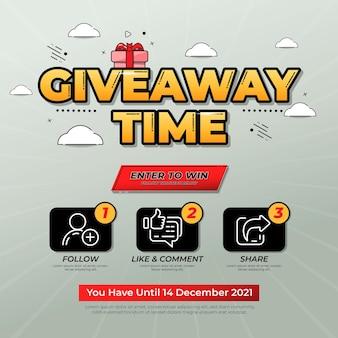 Concours de cadeaux pour les réseaux sociaux