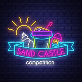 Concours de château de sable. inscription au néon