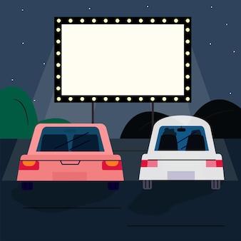 Conduire dans un cinéma
