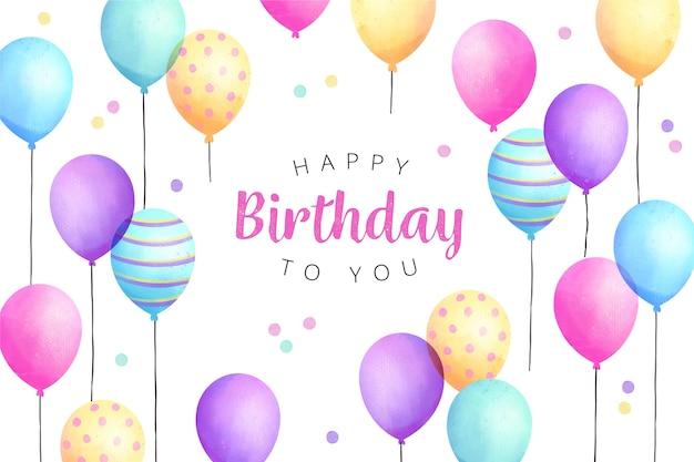 Confettis et ballons de fond d'anniversaire aquarelle