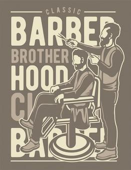 Confrérie de coiffeur