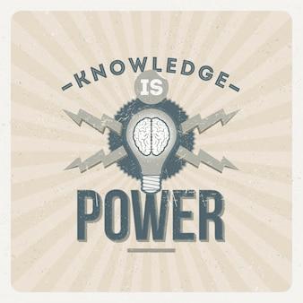 La connaissance est le pouvoir
