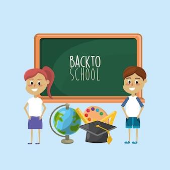 Les connaissances des étudiants à l'éducation et à apprendre des choses