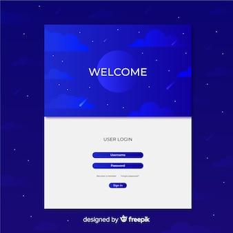 Connectez-vous à la page d'arrivée avec le contenu