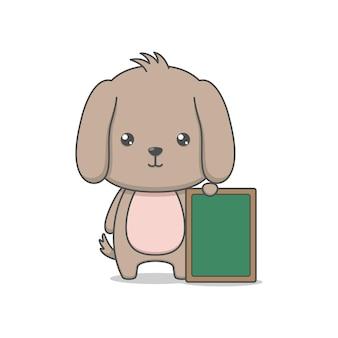 Conseil de tenue de chien chiot mignon