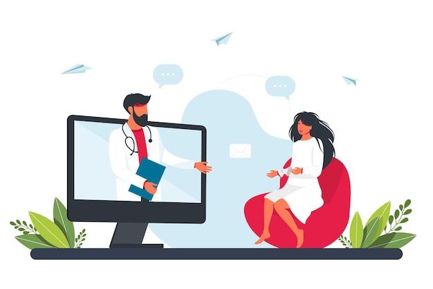 Consultation de concept de médecin en ligne via un design plat pour ordinateur portable. une femme consulte un médecin via internet. consultation médicale et accompagnement. services de santé, demandez à un médecin. illustration vectorielle