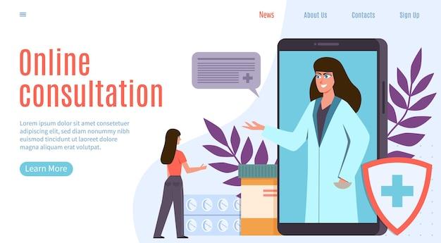 Consultation en ligne de médecins et de médecins