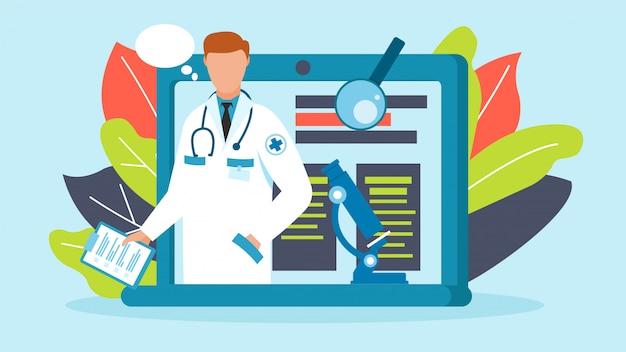 Consultation médicale en ligne avec un médecin